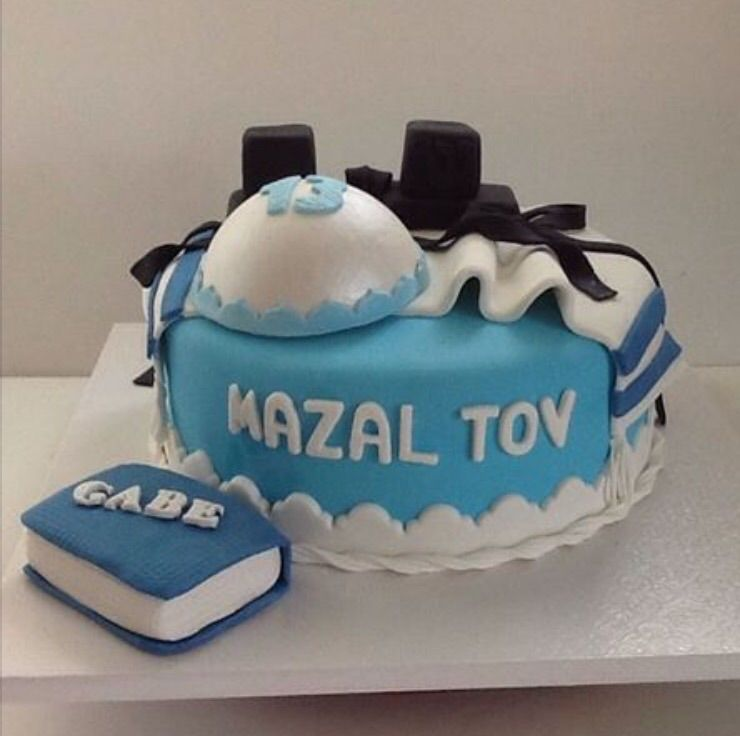 Bar Mitzvah Cake Cake Amazing Cakes Bar Mitzvah