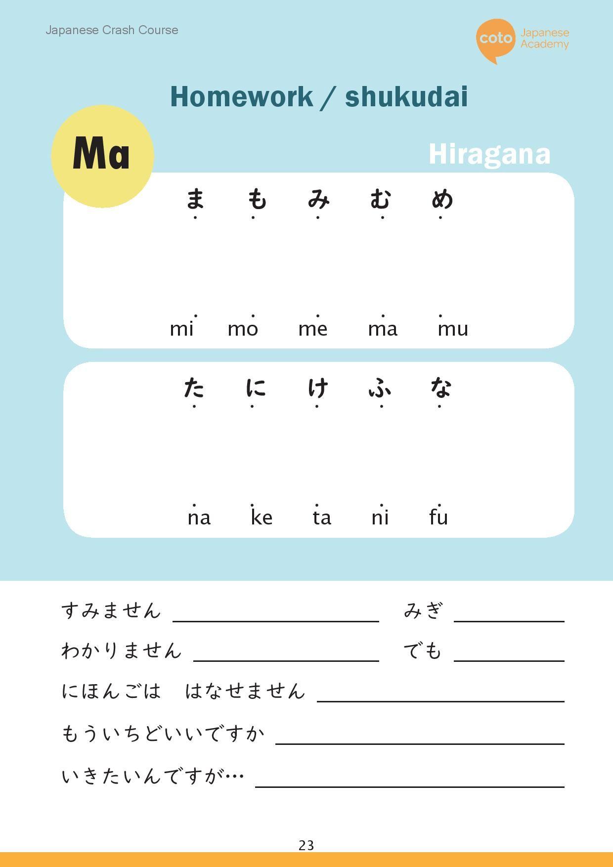 Learning Hiragana