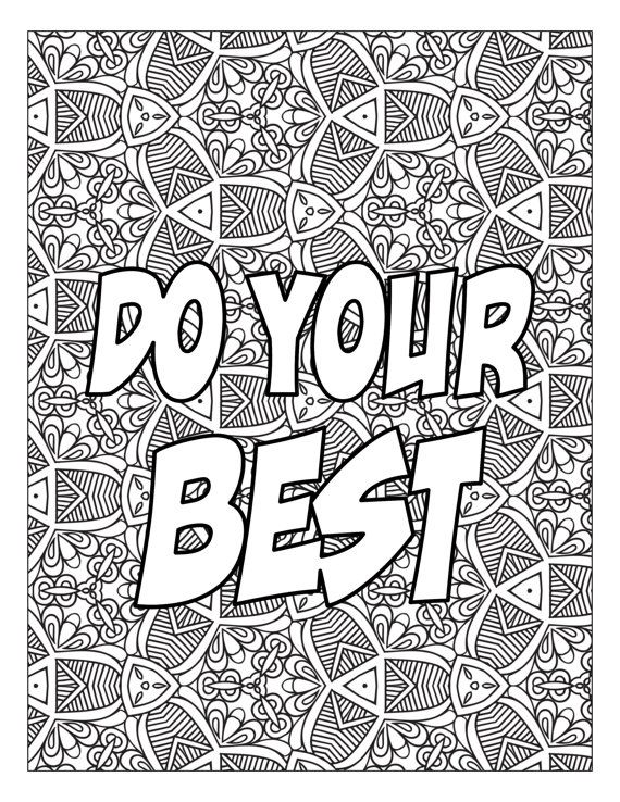 Do Your Best Words Adult Coloring Prints Bundle Deal 25 Epic By