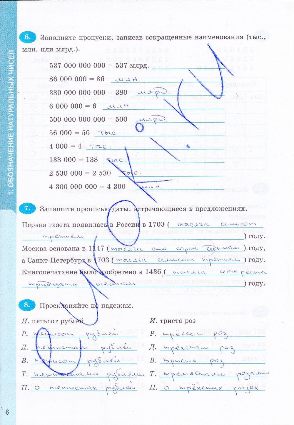 Готовые домашние задания по английскому языку 11 класс автор клементьева