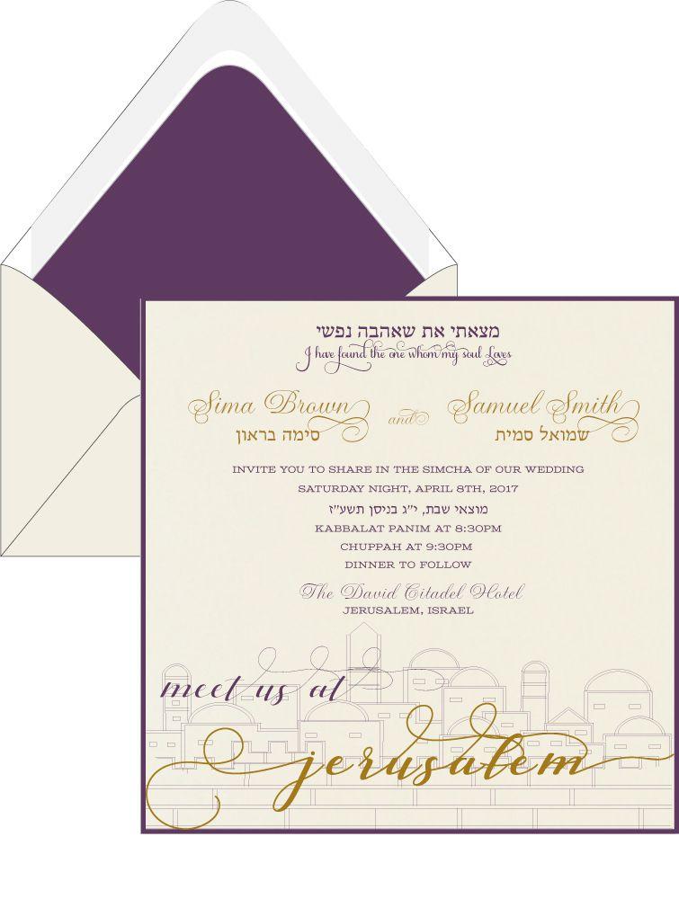 Meet us at Jerusalem – Wedding Invitation | Hebrew Jewish Wedding ...