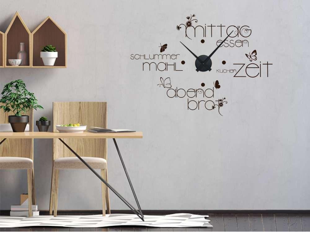 Wandtattoo Uhr romantische Essenszeit mit Uhrwerk für Küche ...