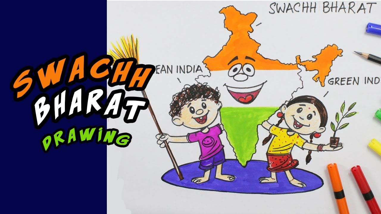 Image Result For Swachh Bharat Mission Painting Chart