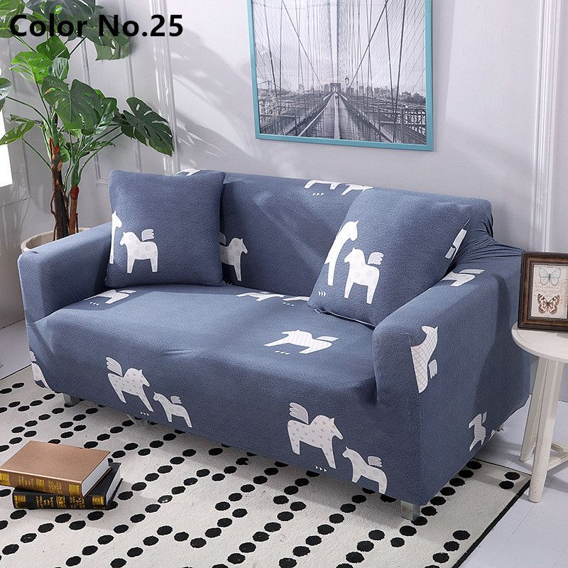 Stretchable Elastic Sofa Cover Color No 25 Sofa Covers Sofa Slipcovers For Chairs
