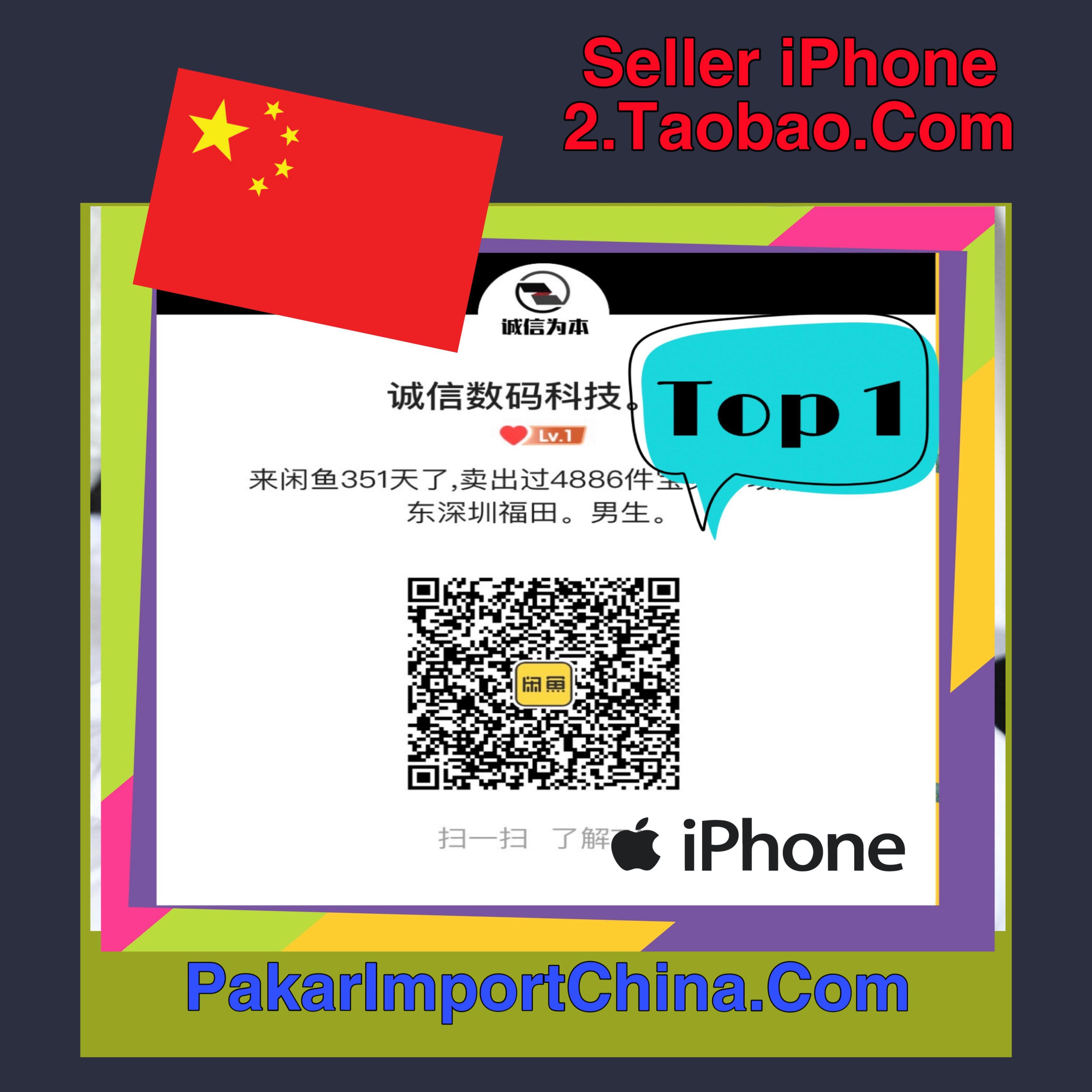 Iphone Supplier List Belajar