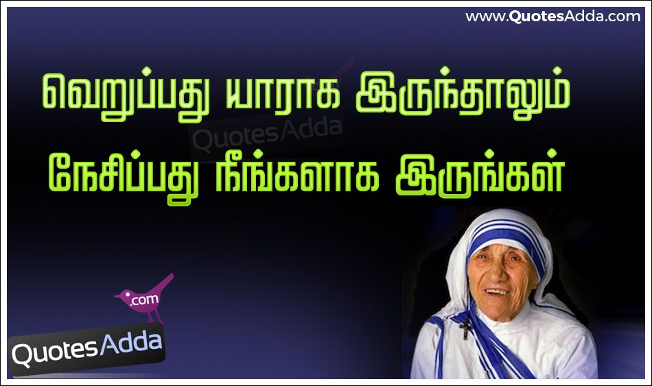 Tamil Wallpapers Download Tamil Movie Wallpapers isaimini