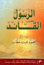 حمزة حضري Pdf Books