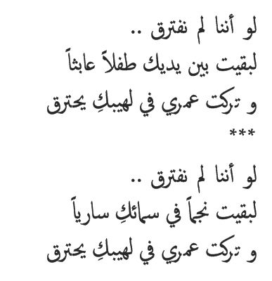Pin By Maryam On حصن المسلم Math Math Equations