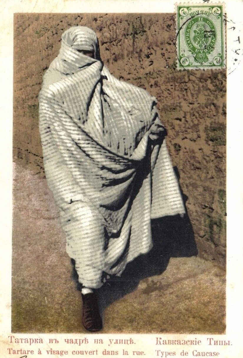 Tatarka Azerbaijani Outdoor Blanket Outdoor Poncho Liner