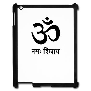 Om Namah Shivaya Mantra Sanskrit Symbol Of Shiva Other Ipad Cover Spreadshirt Om Namah Shivaya Om Namah Shivaya Mantra Mantras