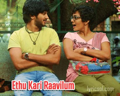 Ethu Kari Ravilum Song from malayalam movie Bangalore Days