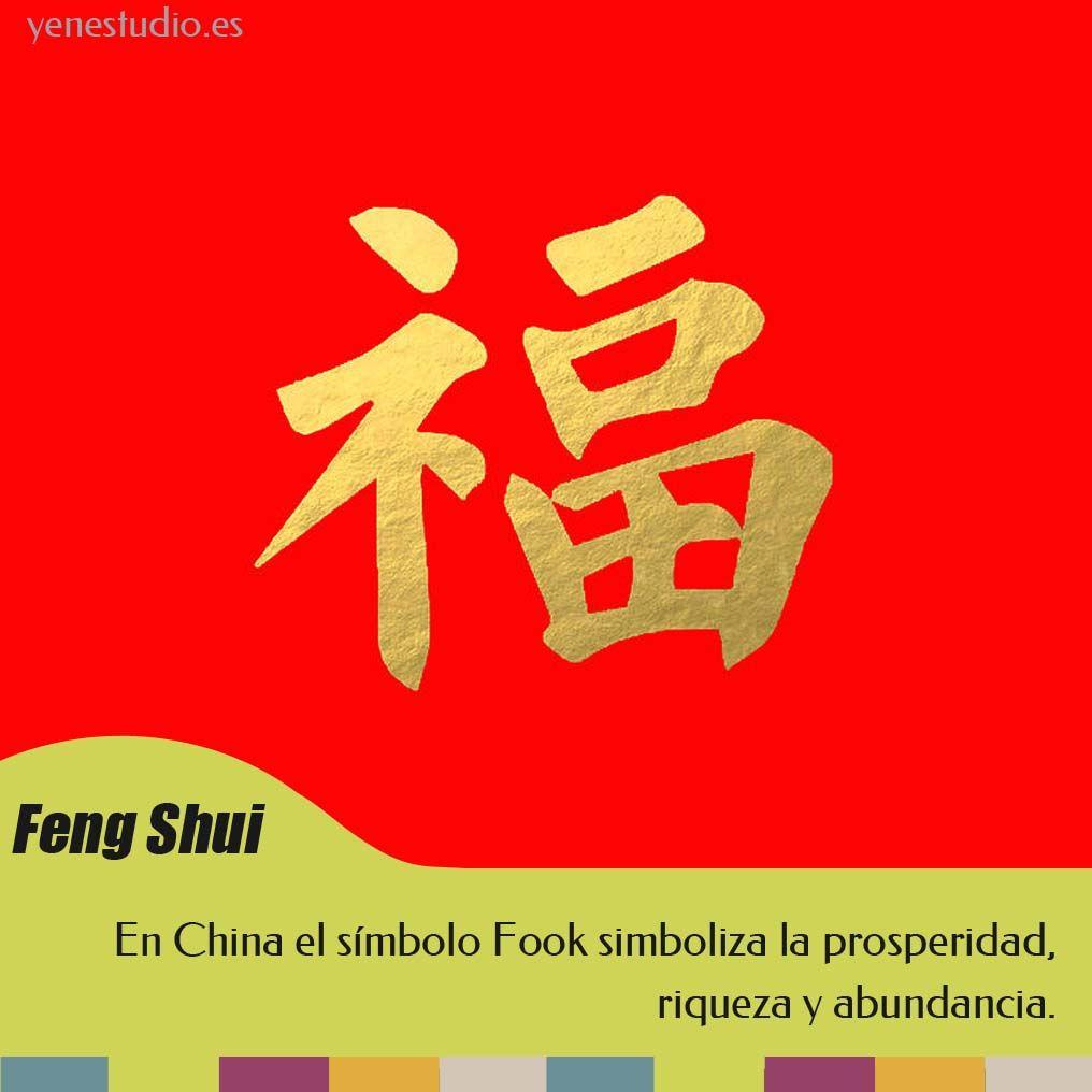 a8779fae5648 En China, el símbolo Fook simboliza la riqueza, prosperidad y ...
