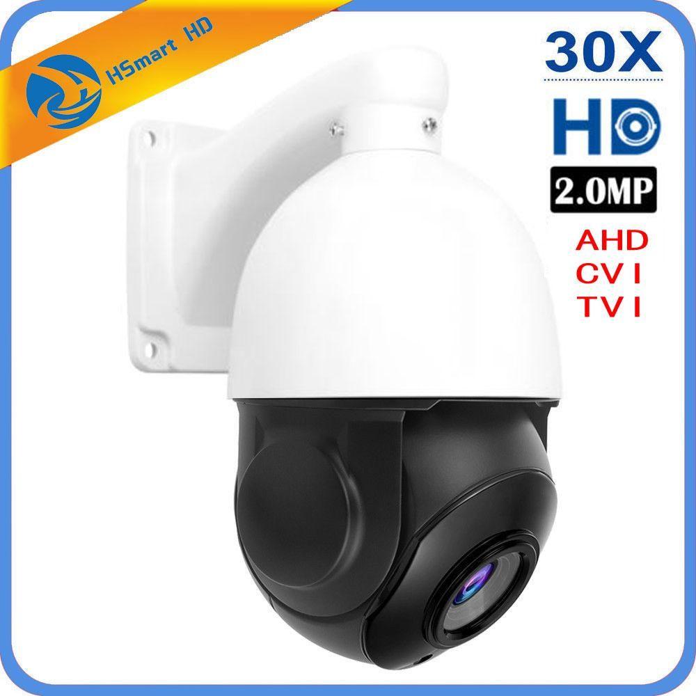 4 5'' 30X ZOOM AHD TVI CVI 1080P 2 0MP PTZ Speed Dome IR Camera