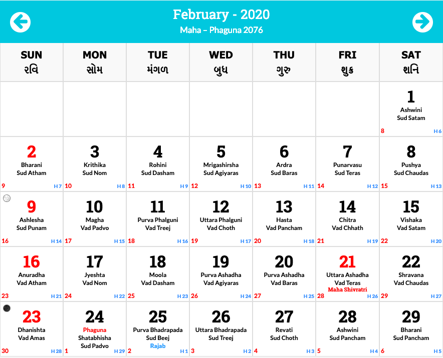 February 2020 Calendar With Holidays India In 2020 Hindu Calendar Calendar 2020 Hindi Calendar