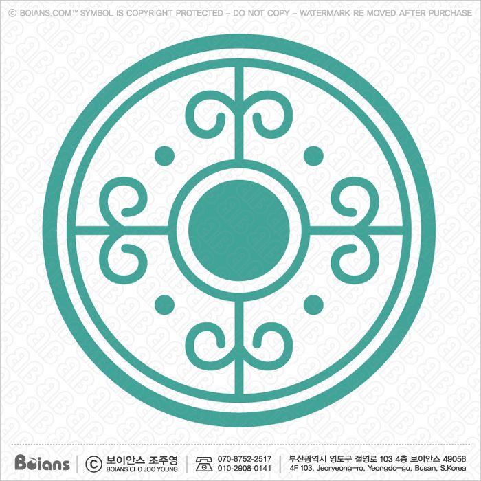 보이안스 벡터 한국전통 둥근격자 무늬 심볼 시리즈. Sku