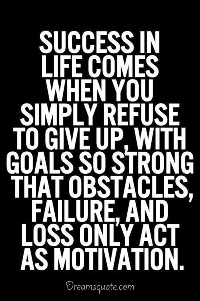 Inspirational Quotes About Life Quote Life Success In Life