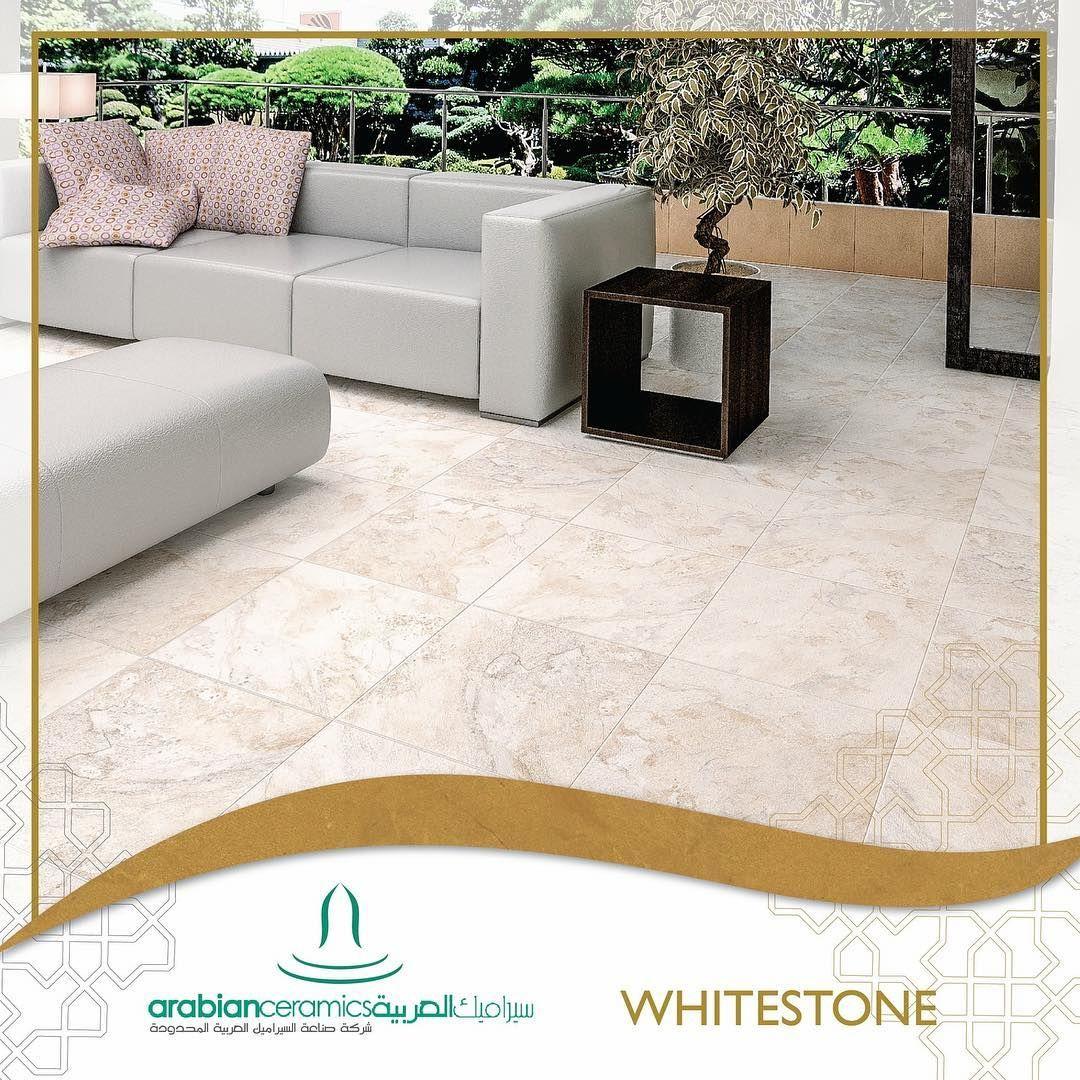 Whitestone 34x34 Matt سيراميك العربية ارضيات بلاط ديكور سيراميك حمامات مطابخ Arabian Seramics Tiles Cer Kitchen Cupboard Designs Home Cupboard Design