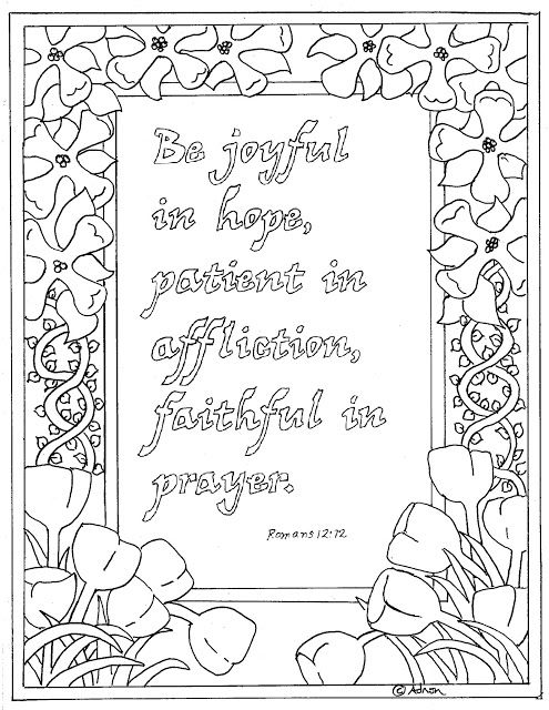 Be Joyful Printable Coloring Page Bible Verse Romans 12 12