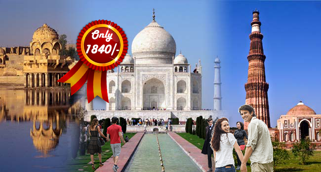 Couple's Golden Triangle Tour : 02 Days, 3 Star Package Rs. 3680 Per Couple. Book Couple's Golden Triangle Tour, Tour Package, Holiday package Weekend trip.
