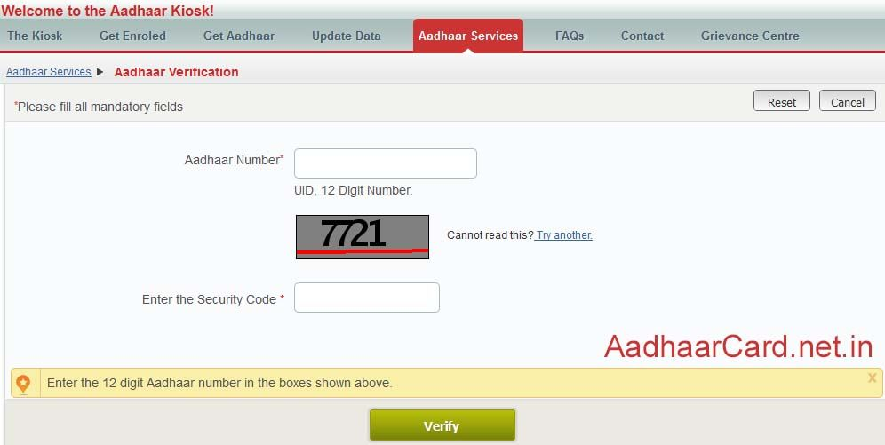 How To Update Aadhaar Card Online With Images Credit Card