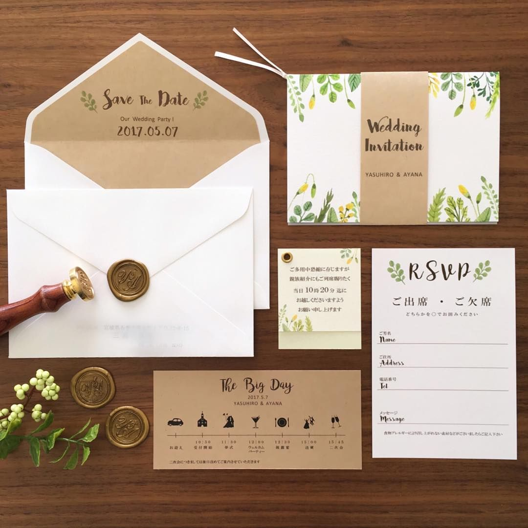 A Y N Wedding 手作り招待状 無事に全員に郵送 お渡し完了しました 大満足のデザインに仕上がって嬉しい グリーンのイラスト素材をくださった 先輩花嫁さまにはすごくすごく感謝です 結婚式 招待状 手作り 招待状 ウェディング 招待状