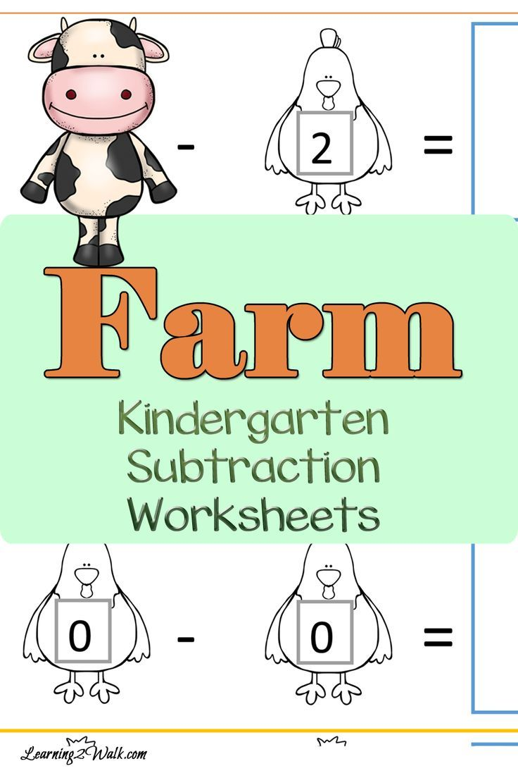 Farm Kindergarten Subtraction Worksheets