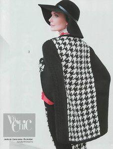 журнал мод 590 Knitting
