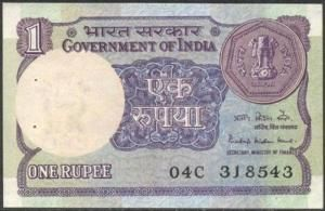 We don't get to see this price tag anywhere today. A single rupee seems to have no value at all. We cannot buy a lot of stuff with it. Even a beggar on the street demands at least 5 bucks and tea on the side.