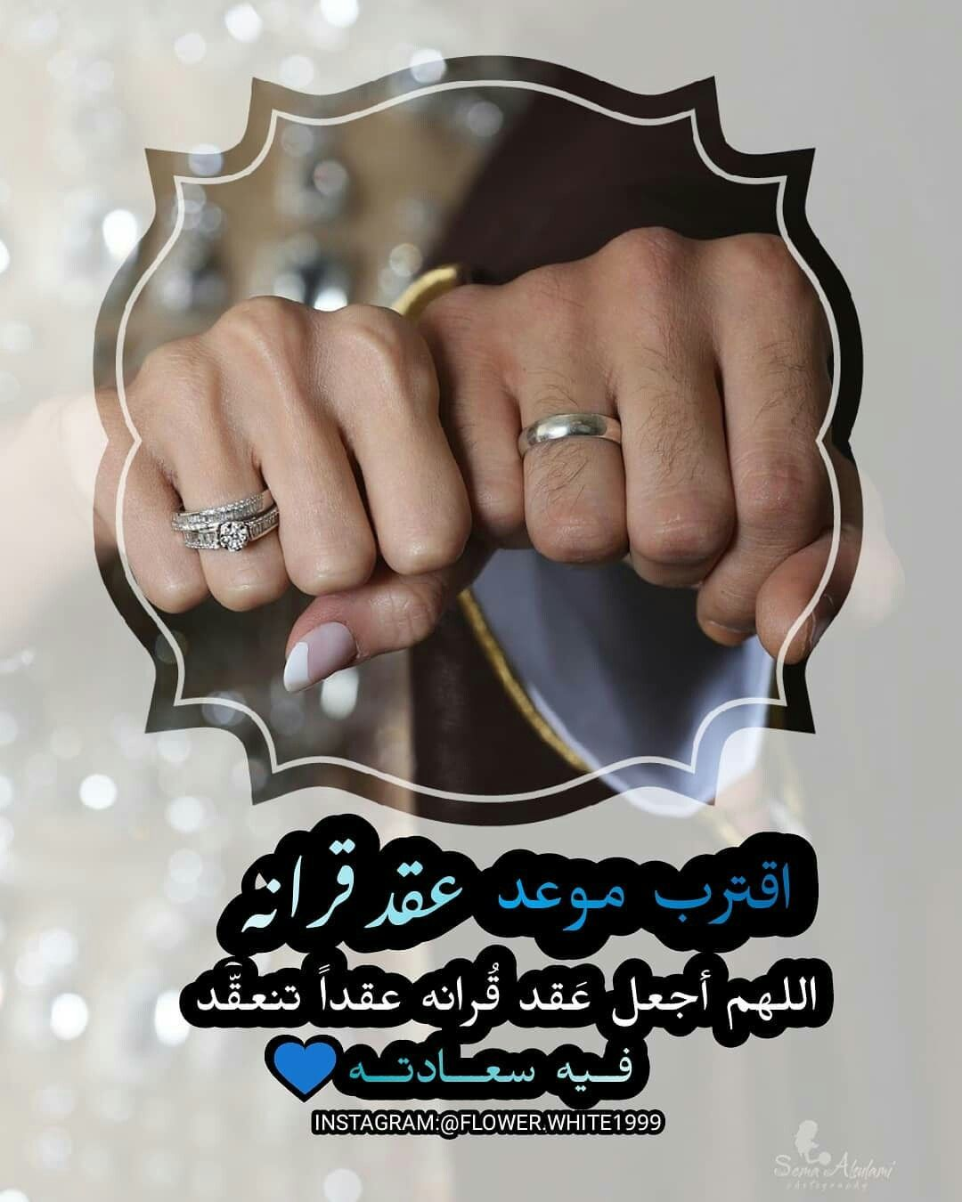 Pin By Senyourita On تصاميم و تهاني In 2021 Birthday Surprise For Husband Birthday Morning Surprise Happy Birthday Husband