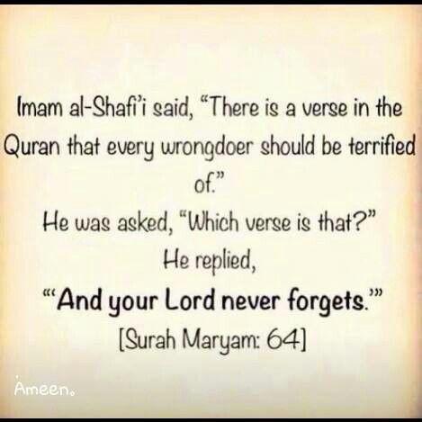Qur'an : Surah- Maryam V:64 -Imam Shafi'i ~Amatullah | The