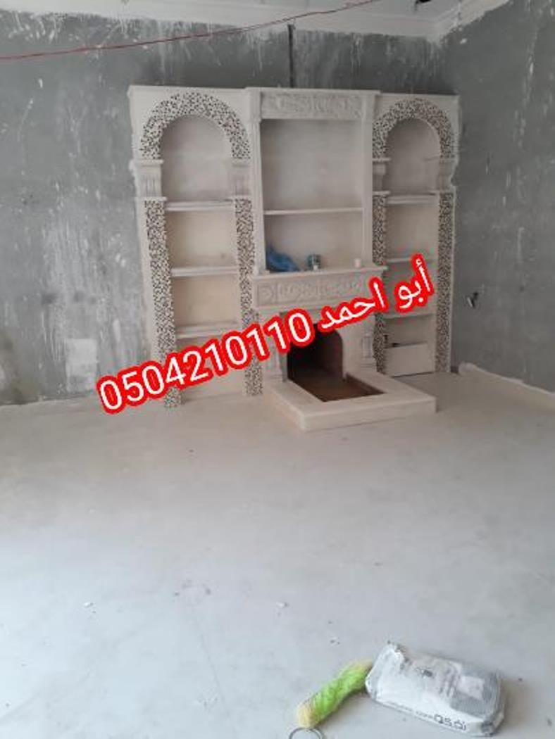 صور مشبات Home Decor Decor Shelves
