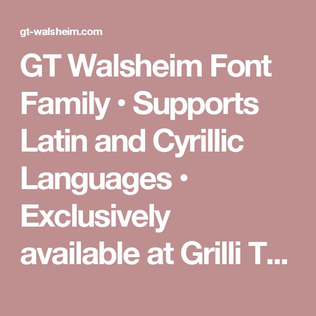gt walsheim font free download