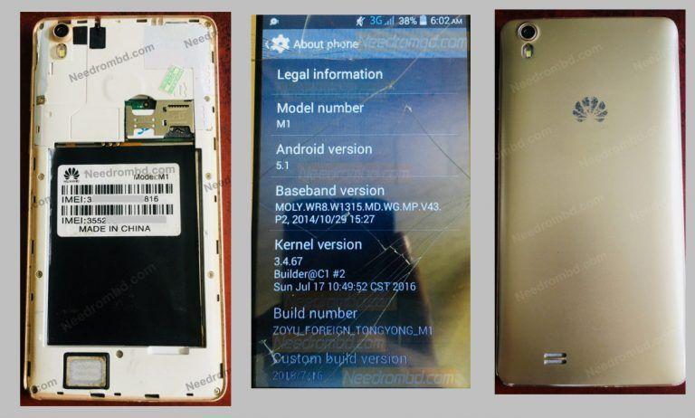 Huawei M1 Mt6572 Clone Firmware Download Firmware Huawei