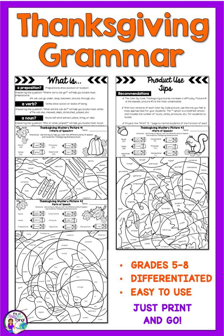 Thanksgiving Grammar Activities Parts of Speech Color By