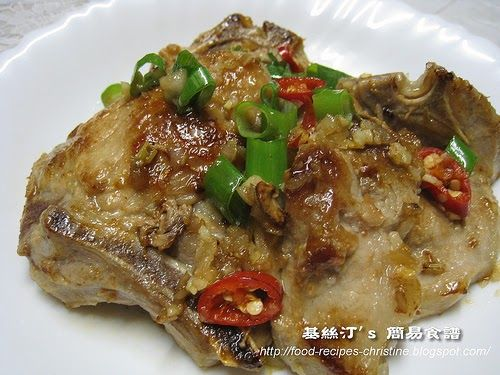 Pork chops with lemongrass vietnamese style easy chinese recipes a family food blog with hundreds of easy chinese recipes delicious asian and western cuisines forumfinder Choice Image