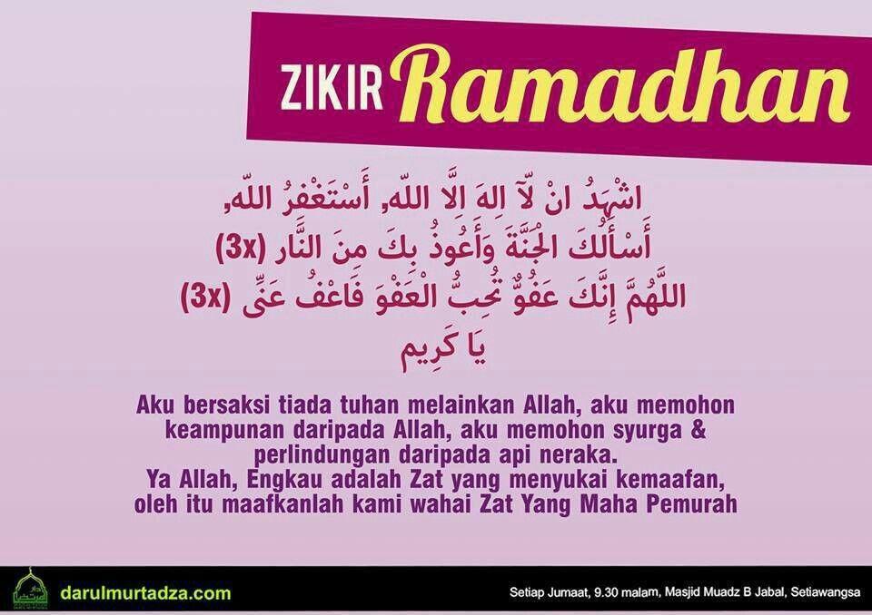 Insya Allah Self Reminder Ramadhan Mubarak Ramadhan