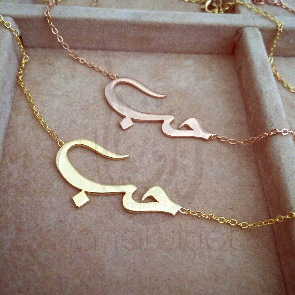Cursive letter quot l quot cubic zirconia 14k gold finish pendant with 36 - All New Love Necklaces Will Be Available Next Week Gold And Rose