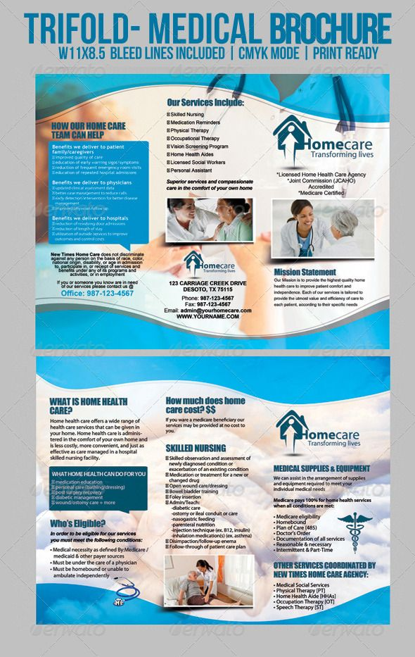 Trifold Medical Brochure Marketing Pinterest Medical - Home care brochure template