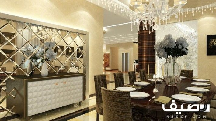 تصميم ديكورات عصرية مودرن للفلل و القصور و الاستراحات Home Home Decor Decor