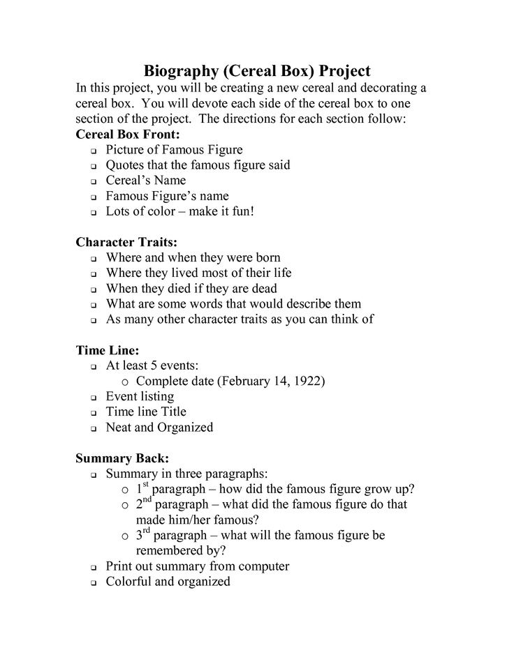 projects made with cereal boxes Biography (Cereal Box) Project - biography report template
