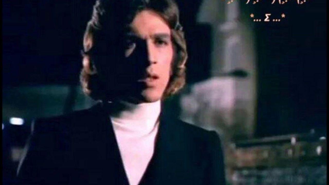 Σ' ευχαριστώ αγαπημένη - 1977