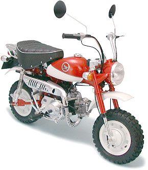 Zoom In Real Dimensions 1024 X 780 Honda Moped Bike Motorcycle