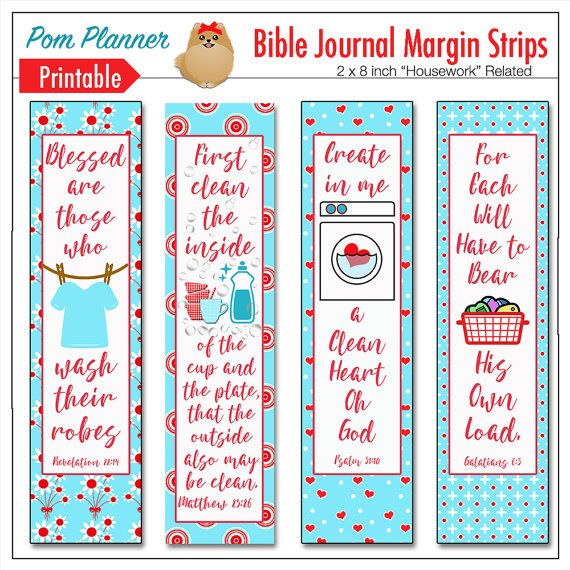 Printable Bible Journal Margin Strips In Red Aqua For Wide Bible
