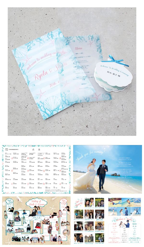 your-big-day 結婚式ペーパーアイテム -プロフィールブック- wedding paper item -profile book- オーダーメイド/オリジナル
