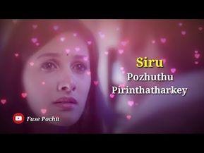 Siru Pozhuthu Whatsapp Status | Thodu Vanam | Harrish ...