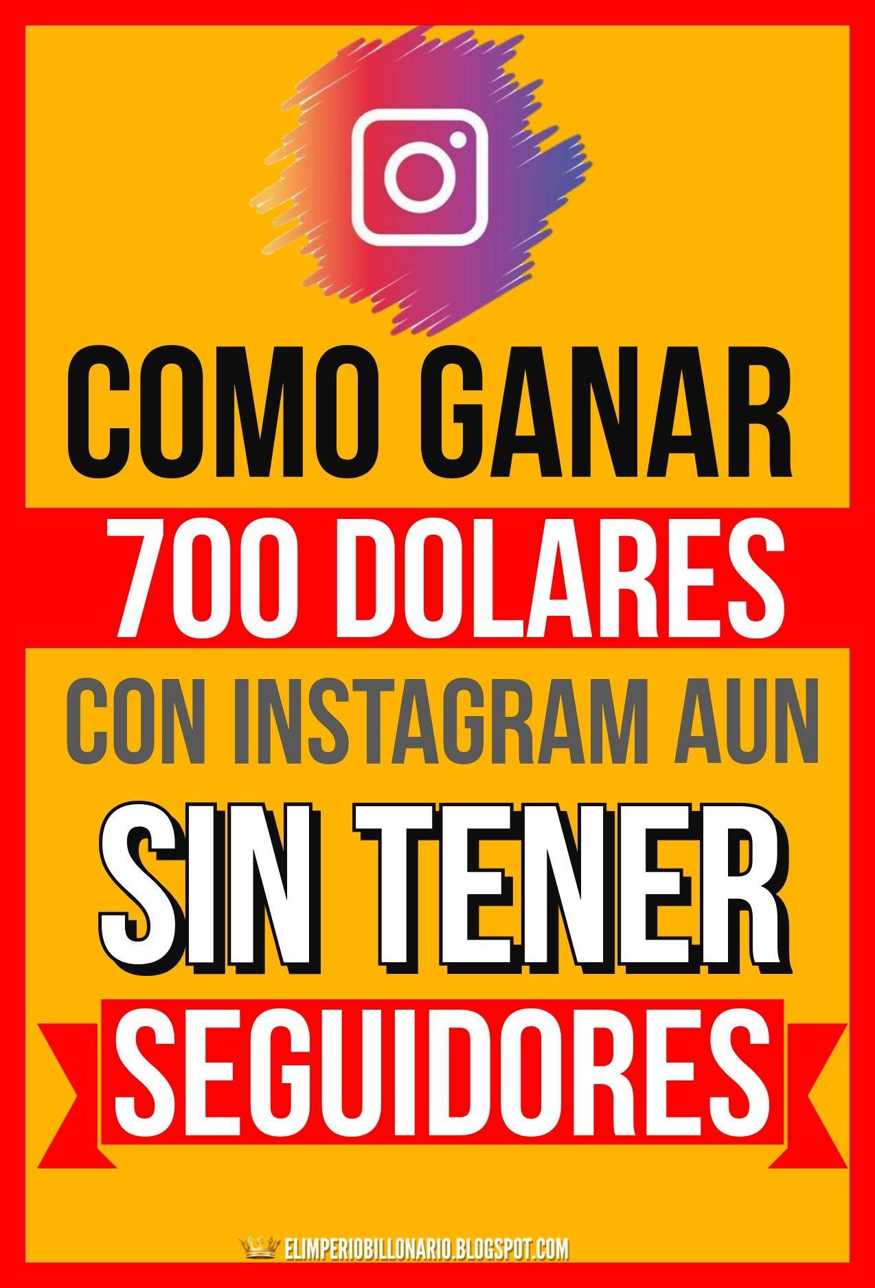 Como Ganar Dinero Con Instagram En El 2020 Como Ganar Dinero Online Ganar Dinero Como Ganar Dinero