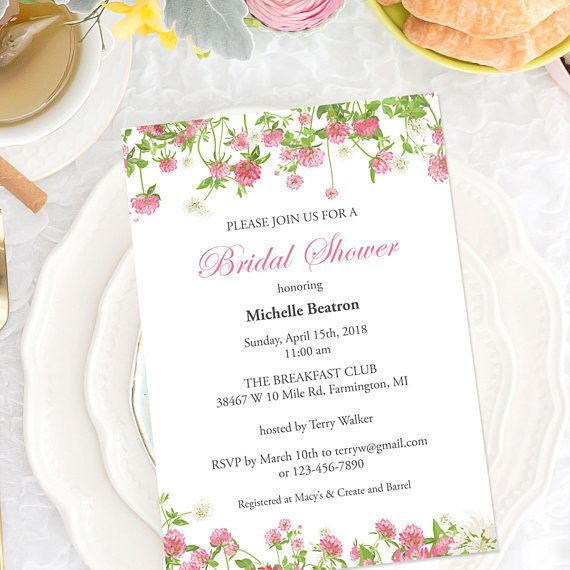 Bridal Shower Invitation Template Printable Shower Invites  My