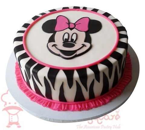 order online cakes avail our midnight cake delivery service for