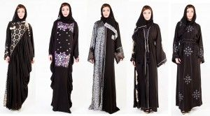 New Arabic Designer Abayas Modern Gowns Designs With Hiab Collection 2015 2016 For Women Galstyles Com Fashion Abaya Designs Abayas Fashion