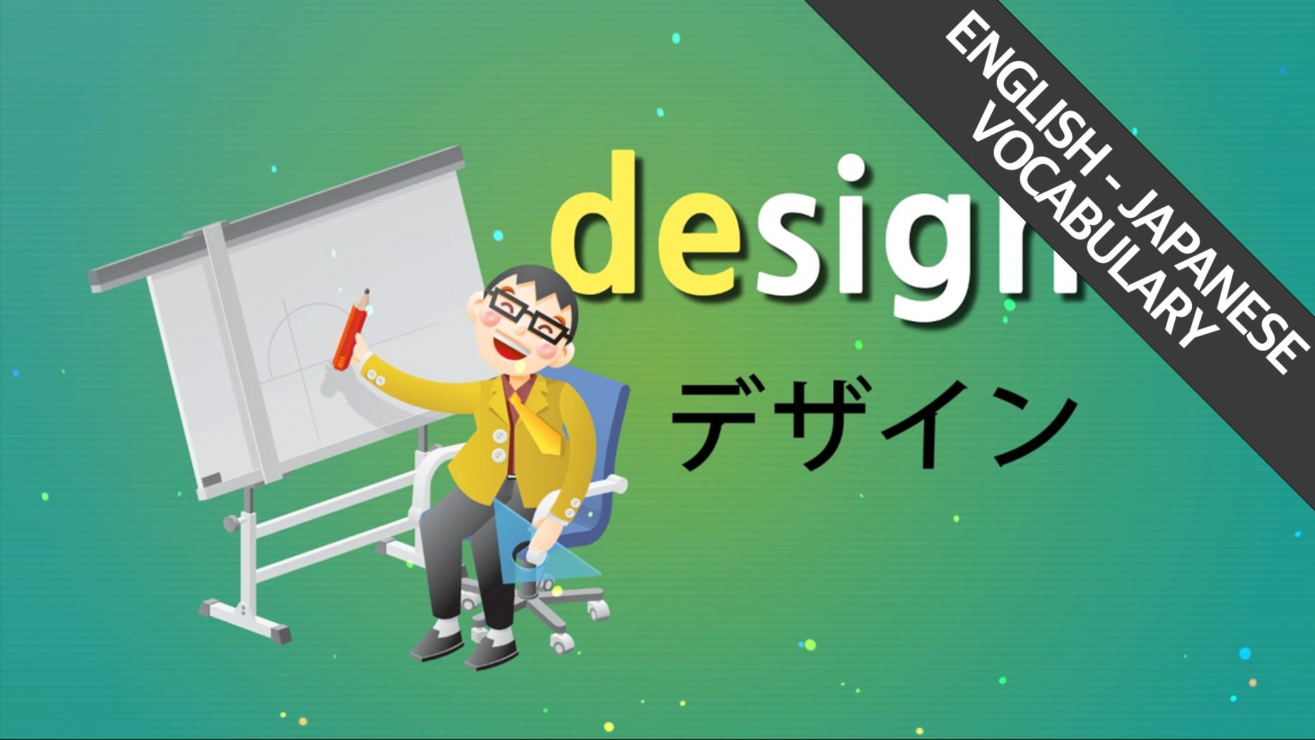 Learn Japanese Vocabulary With Songs